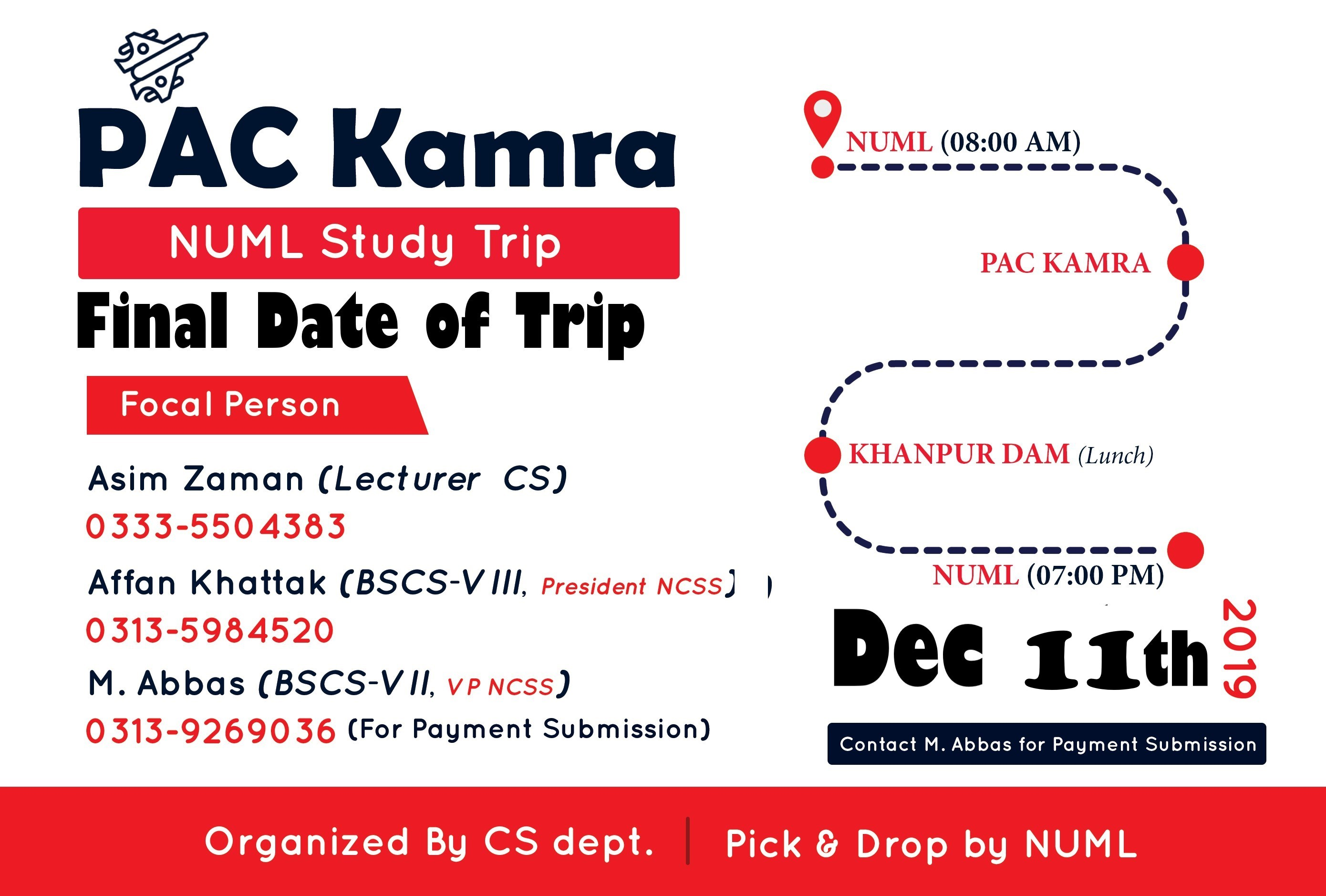 New Date for 'PAC Kamra' Trip Announced