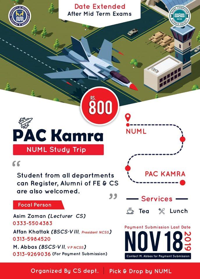 "An Excursion trip to""PAC, Kamra"" (Rescheduled)"