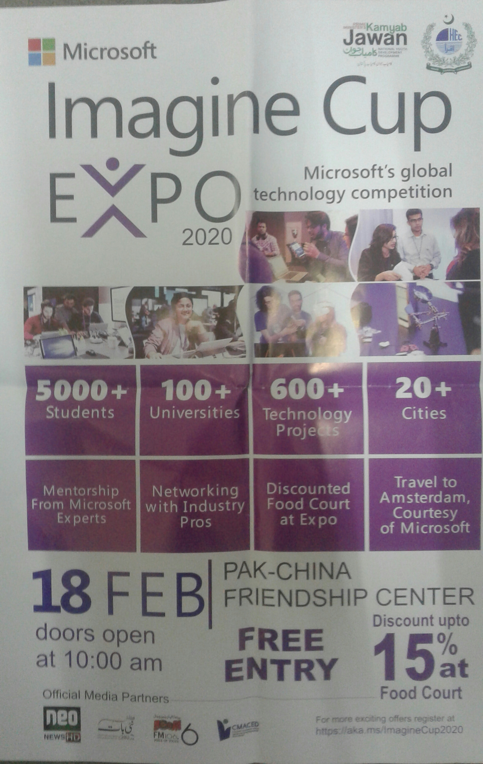 Imagine Cup Expo 2020