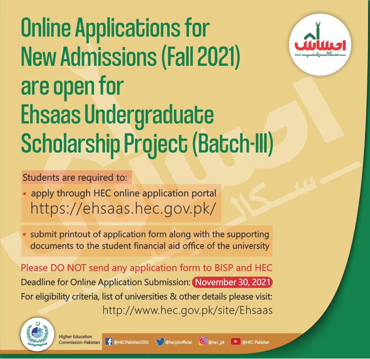Announcement of Ehsaas Undergraduate Scholarship Program - Phase III