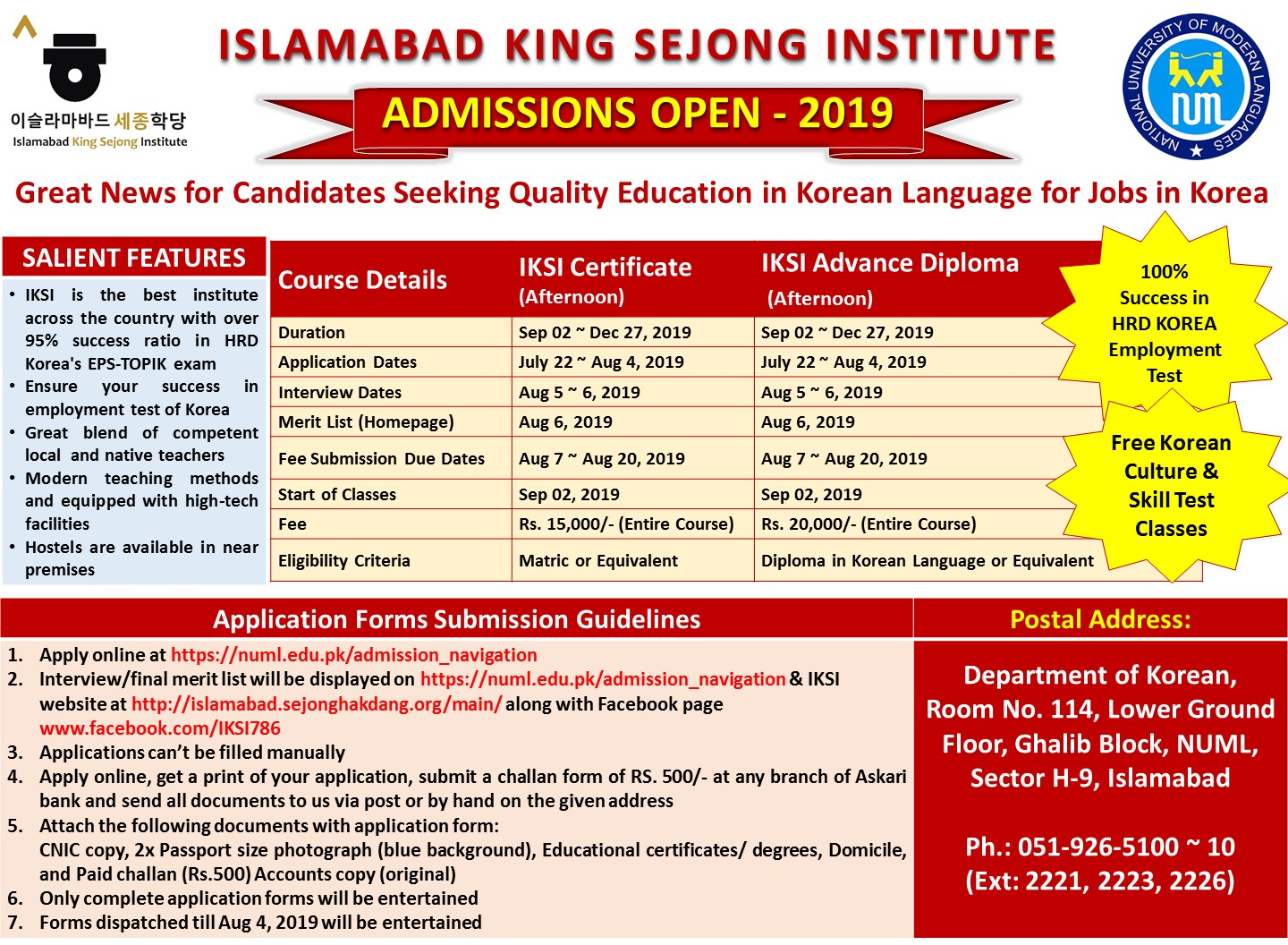 ISLAMABAD KING SEJONG INSTITUTE ADMISSION OPEN