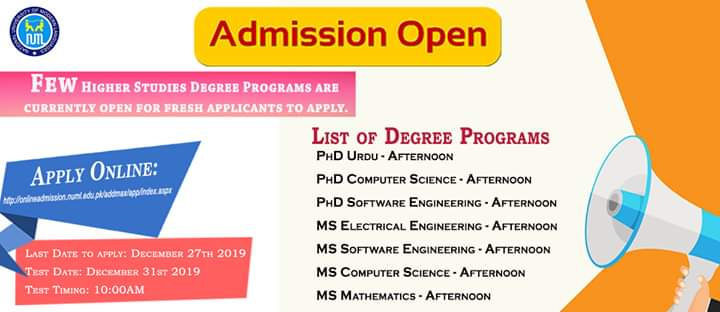 Admission Date Extended for MSCS Program
