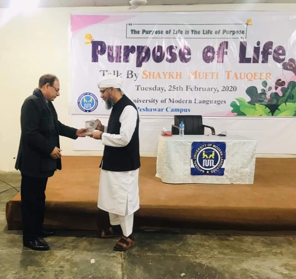 "A talk on the topic ""Purpose of Life"" by Shaykh Mufti Tauqeer was arranged at NUML, Peshawar   on Feb 25th 2020"