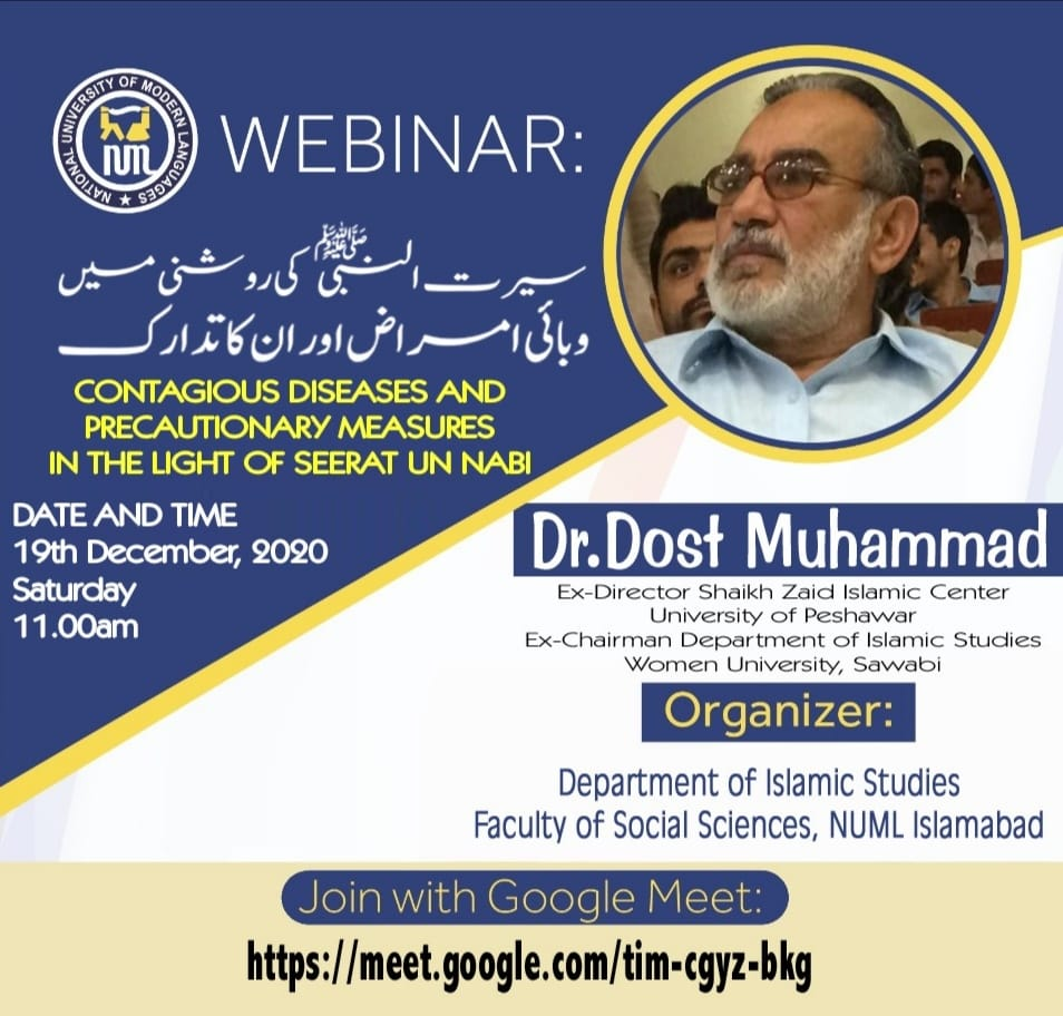 Live Webinar: Contagious diseases and precautionary measure in the light of Seerat un Nabi ﷺ